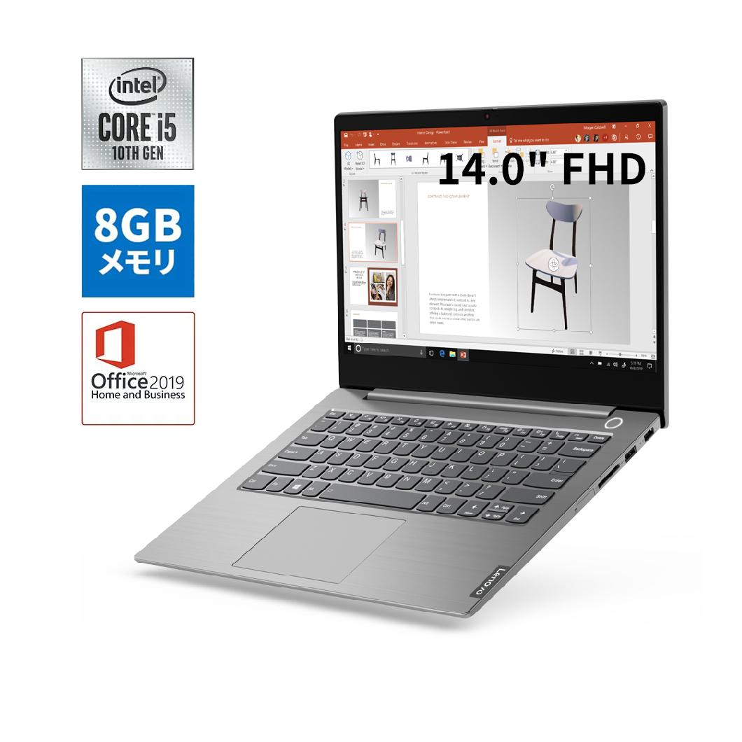 直販 ノートパソコン Officeあり:ThinkBook 14 Core i5搭載(14.0型 FHD/8GBメモリー/256GB SSD/Windows10/Microsoft Office Home & Business 2019/ミネラルグレー)【送料無料】