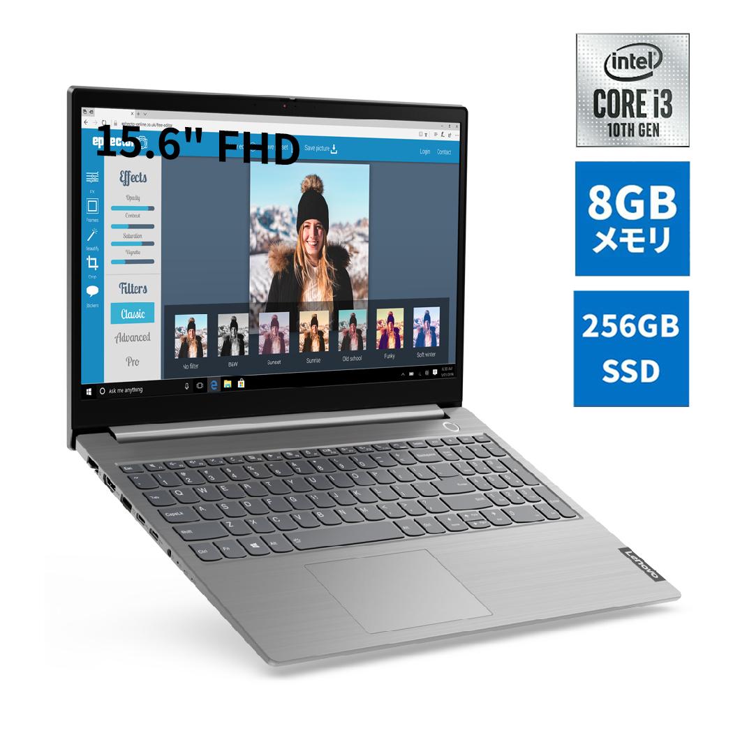 直販 ノートパソコン:ThinkBook 15 Core i3搭載(15.6型 FHD/8GBメモリー/256GB SSD/Windows10 Pro/Officeなし/ミネラルグレー)【送料無料】