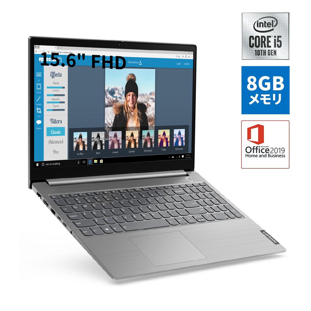 直販 ノートパソコン Officeあり:ThinkBook 15 Core i5搭載(15.6型 FHD/8GBメモリー/256GB SSD/Windows10 Pro/Microsoft Office Home & Business 2019/ミネラルグレー)【送料無料】