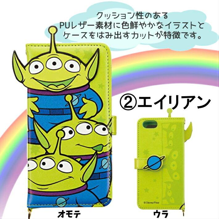 楽天市場ガラスフィルムプレゼント中iphone8 7 6s 6 ケース