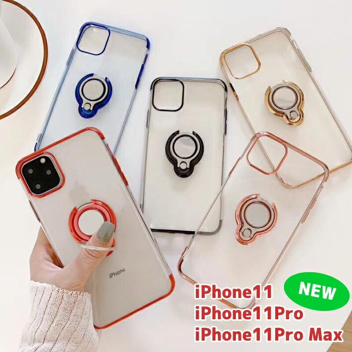 【強化ガラスフィルム付】iPhoneリング付きTPUクリアケースメタリックフレームメッキカラーフレームソフトケースバンカーリング一体マグネットiPhoneXSMaxXXR88Plus77Plus6S66SPlus6PlusSE5S5落下防止スタンドメンズレディース
