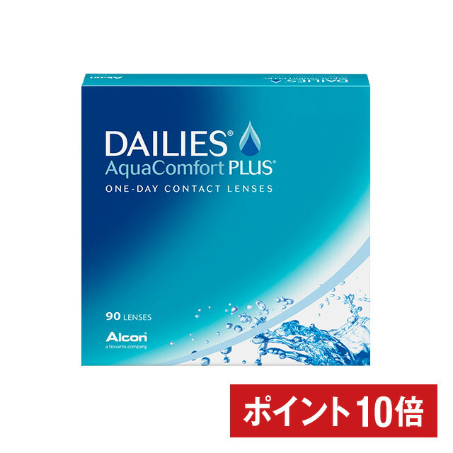 Software disposable in archon (old Chiba vision) contact contact lens clear  1day one D containing +90 pieces of dailies aqua comfort to increase P10