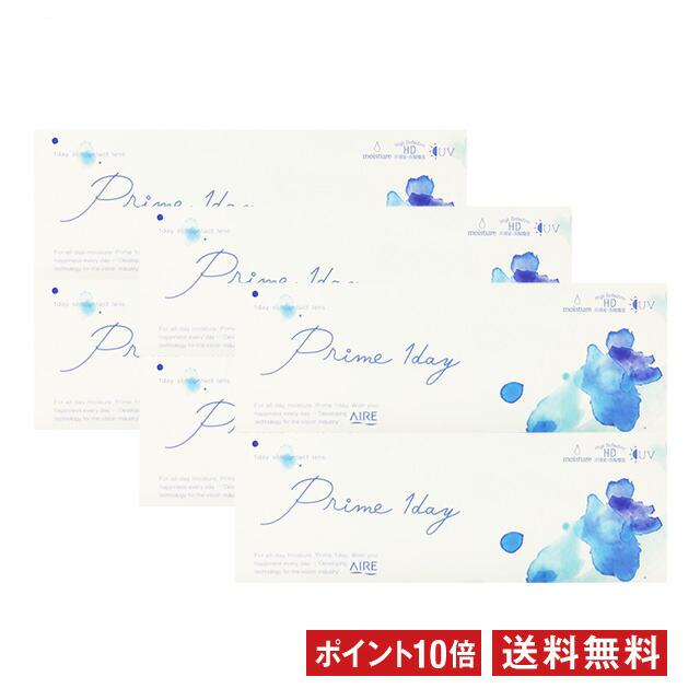 ★【ポイント10倍!】【送料無料】プライムワンデー×6箱セット/UVカット/アイレ