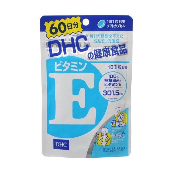 DHC天然维生素E(大豆)| 保健食品dhc