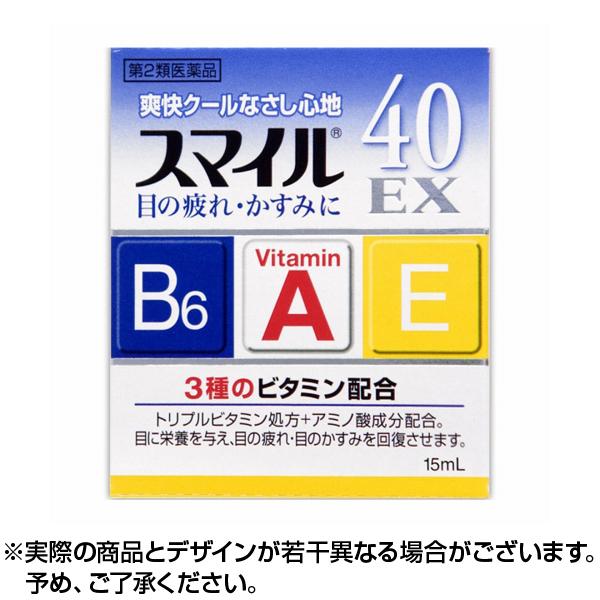 日本乐天_微笑40EX_15ml