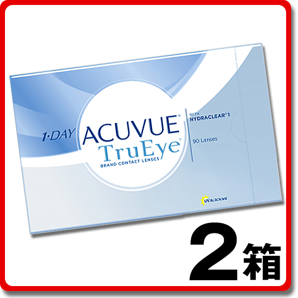 Wandeakyubyu true is 90 2 prescription required   Non-contact lens one-day  one-day contact lenses prescription contacts disposable contact one day 1  day ... d8cc0be9cd