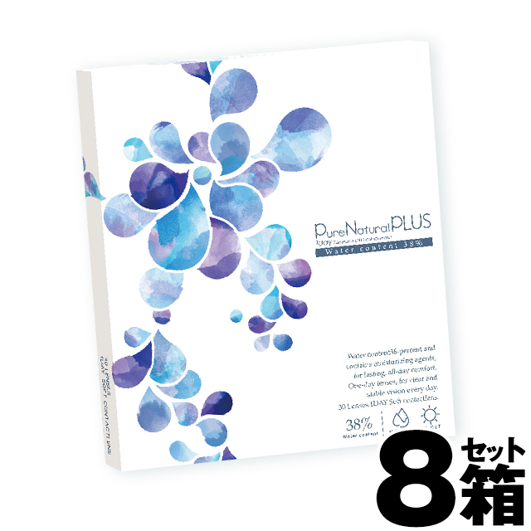 【8箱セット】ピュアナチュラルプラス 38% 30枚入り   Pure Natural PLUS ワンデー コンタクトレンズ 1日使い捨て クリアレンズ 1day