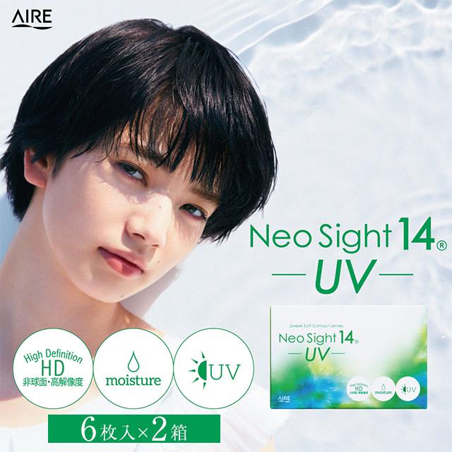 Neo site 14 × 2 box | without prescription no prescription soft contacts  soft contact lenses soft set 2-week contact lenses contact 2 week 2 week  disposable ...