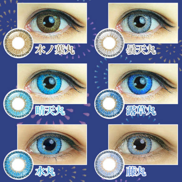 Ten pieces of one box which there is no assist chou chou HANABI one D degree in | containing Colored contact lens color contact one D 1day type costume play red bluish violet green gray orange yellow brown DIA14 .5mm bc8.7