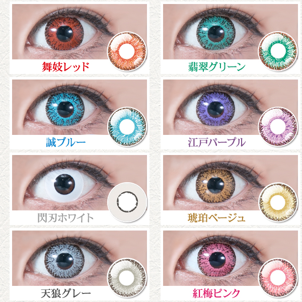 colored contacts halloween dolce perfect wonder sheets in a box 6 pieces x 4 140 mm