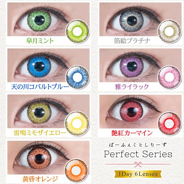 Contact lens Lens deli   Rakuten Global Market: Colored contacts ...