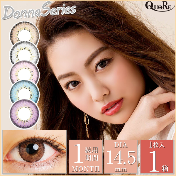 ◎Is a QuoRE (クオーレ) Donna series degree [color contact colored contact lens]; is 10P02Mar14 (/ mail order / Rakuten which there is no / prescription in in /1 month in contact lens / throwaway contact / color contact / color /1 month)【fs04gm】