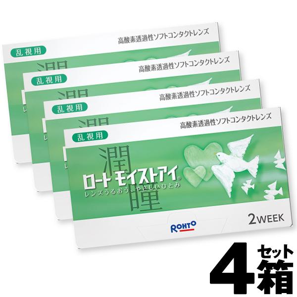 【国内送料無料】ロート モイストアイ 2week 乱視用 6枚入 4箱セット コンタクトレンズ