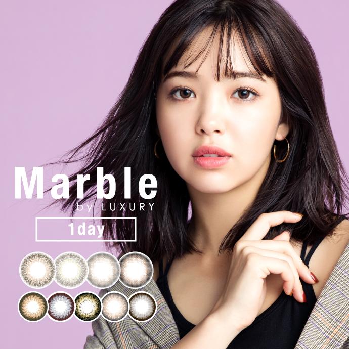 【エントリーでさらにポイント5倍】【12箱セット】Marble by LUXURY 1day 10枚入   にこるん カラコン ワンデー 度あり 度なし マーブル バイ ラグジュアリー カラーコンタクトレンズ からこん 1デイ まとめ買い