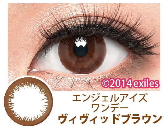 日本乐天_Angel Eyes 1day 1盒30片  日抛 (有度数·无度数)