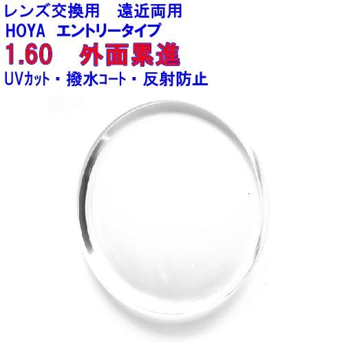 日本人気超絶の ピーエヌTF160 HOYA ホヤ 遠近両用レンズ 両面TF設計 1.60 メガネ レンズ交換用 2枚1組 1本分 他店購入フレームOK 持ち込み可 持込可, ミタケムラ:30f18865 --- kanvasma.com