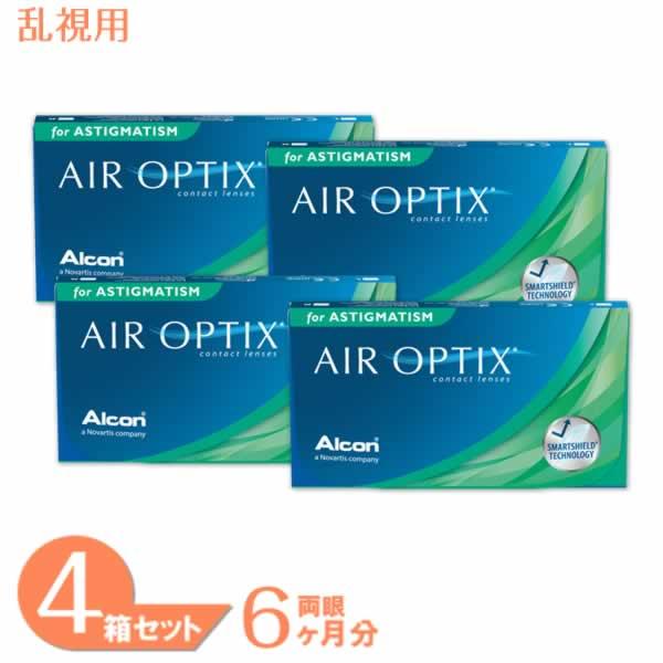 送料無料 エアオプティクス乱視用 4箱セット 1箱6枚入り アルコン エアオプ プレゼント コンタクトレンズ 乱視 エアオプティクス ついに再販開始