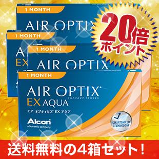 ■ポイント20倍■【送料無料】エアオプティクスEX アクア×4箱セット(アルコン/1ヶ月使い捨て/コンタクト/レンズ/レンズ20)