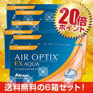 ■ポイント20倍■【送料無料】エアオプティクスEX アクア×6箱セット/アルコン/コンタクト レンズ 通販 の専門店