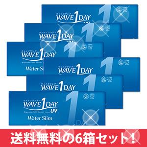 【送料無料】WAVEワンデー UV ウォータースリム×6箱(ウェイブ/1日使い捨て/1day/UV/高含水/コンタクト/レンズ/レンズ20)【DL】