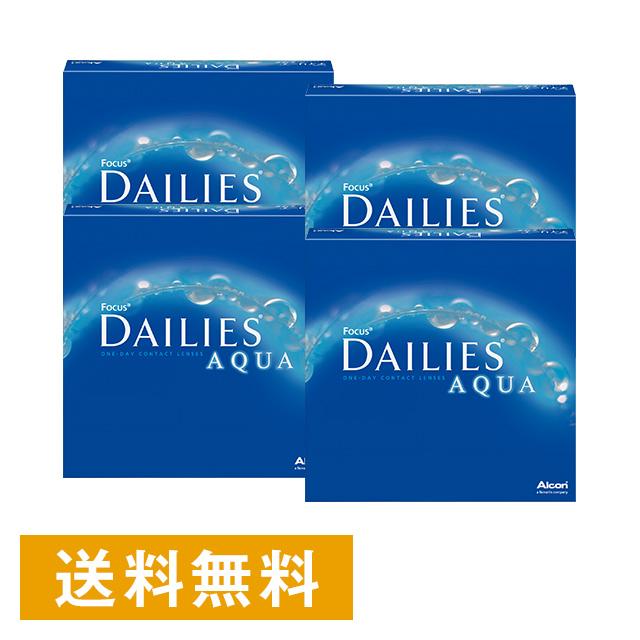 【送料無料】デイリーズアクア バリューパック 90枚入り×4箱セット(アルコン/1日使い捨て/ワンデー/1day/コンタクト/レンズ/レンズ20)【DL】