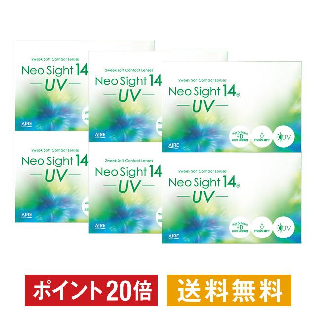 ■ポイント20倍■【送料無料】ネオサイト14 UV×6箱セット(アイレ/2週間使い捨て/2week/コンタクト/レンズ/レンズ20)