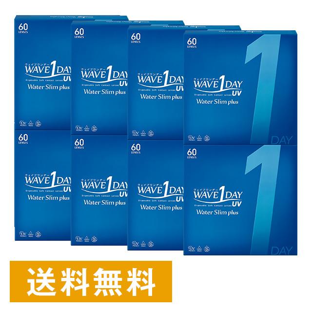 8箱 WAVEワンデー UV ウォータースリム plus 60枚入り 1day ワンデー コンタクト コンタクトレンズ 超激安 クリア ×8箱セット セールSALE%OFF ソフト 送料無料 WAVE 高含水 UVカット機能付き 1日使い捨て ウェイブ