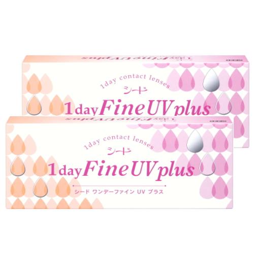 SEED 1dayFine UV plus サービス 1日使い捨て 2箱 コンタクトレンズ シード ワンデーファイン 30枚入x2箱 価格交渉OK送料無料