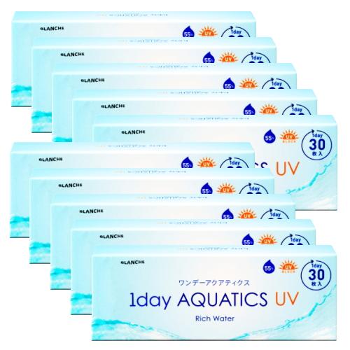 含水率55% UVカット機能付き 送料無料 10箱 高含水コンタクトレンズ ワンデーアクアティクスUV AQUATICS 新作続 BLANCHE 30枚入り 1日使い捨て 1day 豊富な品 UV