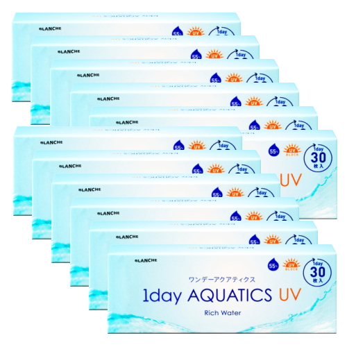 含水率55% UVカット機能付き 送料無料 12箱 高含水コンタクトレンズ 日本製 ワンデーアクアティクスUV 本物 AQUATICS 1日使い捨て UV 30枚入り 1day BLANCHE