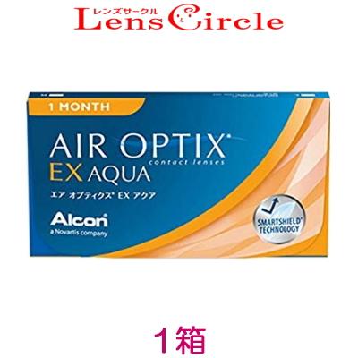 供え 処方箋不要 処方箋なし 予約販売 AIR OPTIX EX AQUA 1ヶ月使い捨て エアオプティクスEXアクア 3枚入り コンタクトレンズ オプティクス O2オプティクス メール便発送 エア マンスリー アクア 1month 1か月