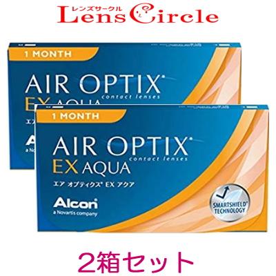 処方箋不要 処方箋なし AIR 業界No.1 OPTIX EX AQUA 1ヶ月使い捨て 2箱 エアオプティクスEXアクア 3枚入りx2箱 アクア マンスリー コンタクトレンズ 1month エア メール便発送 1か月 オプティクス 国内在庫 O2オプティクス