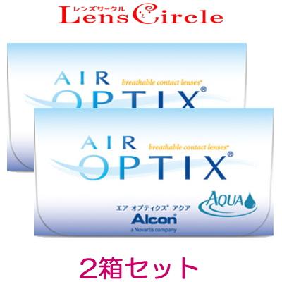 処方箋不要 処方箋なし お得なキャンペーンを実施中 Alcon 期間限定で特別価格 AIR OPTIX AQUA 2箱 エアオプティクスアクア オプティクス 6枚入り 2ウィーク ネコポス発送 2週間使い捨て コンタクトレンズ 2week エア