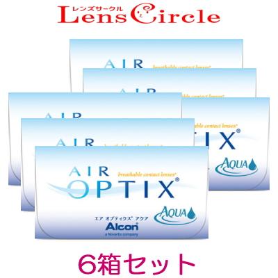 処方箋不要 処方箋なし Alcon AIR OPTIX 限定品 AQUA 6箱 エアオプティクスアクア エア 2週間使い捨て 2week ネコポス発送 6枚入x6箱 2ウィーク コンタクトレンズ 直輸入品激安 オプティクス