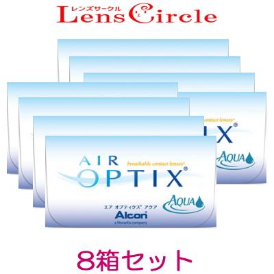 【8箱】エアオプティクスアクア 2ウィーク 6枚入x8箱 2週間使い捨て 2week コンタクトレンズ