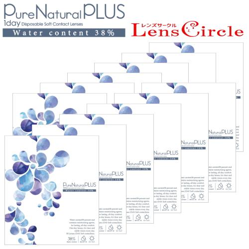 12箱 Pure PLUS コンタクトレンズ 低含水 1日使い捨て 38% Natural プラス 1day 【ピュアナチュラルワンデーがリニューアル】【12箱・送料無料】ピュアナチュラル 30枚入