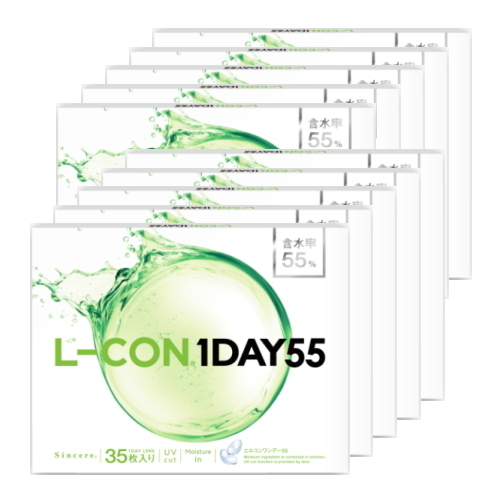 【送料無料!35枚x10箱】エルコンワンデー55 L-CON 1DAY 55 コンタクトレンズ ワンデー 1日使い捨て 35枚入り 10箱 含水率55%