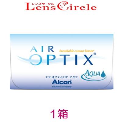 処方箋不要 処方箋なし Seasonal Wrap入荷 Alcon 価格交渉OK送料無料 AIR OPTIX AQUA エアオプティクスアクア 2ウィーク アルコン コンタクトレンズ オプティクス ネコポス発送 2週間使い捨て 2week 6枚入り エア
