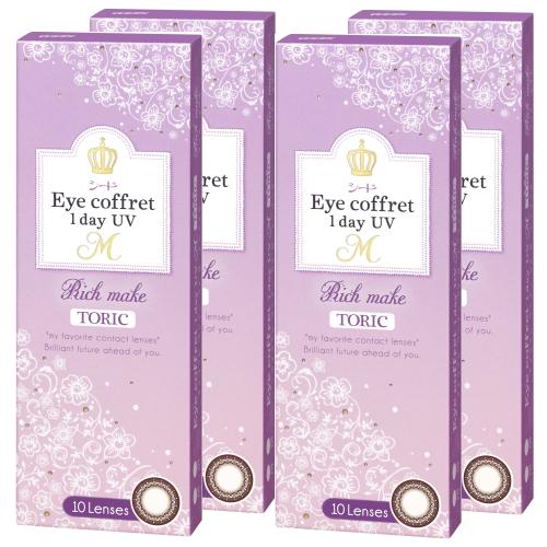 SEED eye coffret 1day UV M TORIC 海外 乱視用カラコン 4箱 ワンデー アイコフレ シード 1日使い捨て 10枚 カラコン サークルレンズ 送料無料 リッチメイク 新色