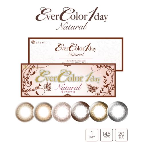 送料無料 Ever Color 1day エバーカラーワンデーナチュラル Natural ギフト カラコン 最新号掲載アイテム 20枚入りx2箱