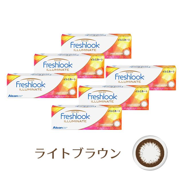 フレッシュルックデイリーズイルミネート(ライトブラウン) 6箱セット 30枚入り 度あり 1day フチあり カラコン