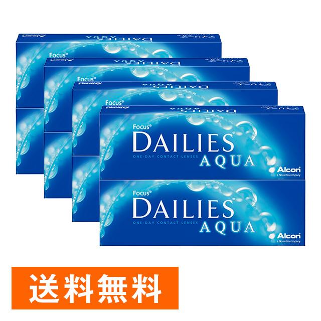 ★【送料無料】デイリーズアクア 30枚パック×8箱セット/アルコン(旧チバビジョン)
