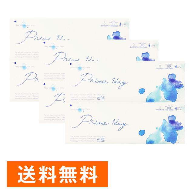 ★【送料無料】プライムワンデー×6箱セット/アイレ