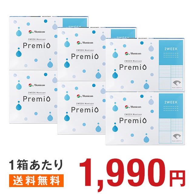 ★【送料無料】2WEEKメニコン プレミオ ×6箱セット/ 最安値に挑戦/コンタクトレンズの専門店