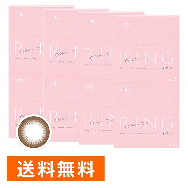 WAVEワンデー UV RING plus ナチュラルベール 30枚入り ×8箱セット WAVE カラコン カラーコンタクト 1day ワンデー 1日使い捨て 度あり 度なし 送料無料 UVカット付き