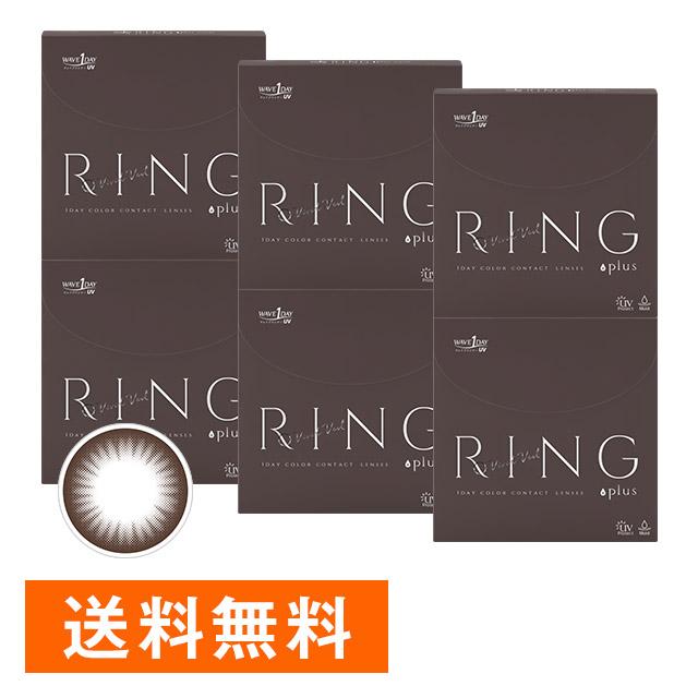WAVEワンデー UV RING plus ヴィヴィッドベール 30枚入り ×6箱セット WAVE カラコン カラーコンタクト 1day ワンデー 1日使い捨て 度あり 度なし 送料無料 UVカット付き