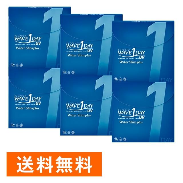 WAVEワンデー UV ウォータースリム plus ×6箱セット WAVE コンタクト コンタクトレンズ クリア 1day ワンデー 1日使い捨て ソフト 送料無料 ウェイブ 高含水 UVカット機能付き