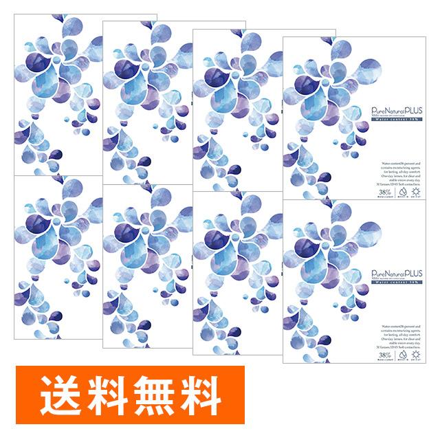 ピュアナチュラル プラス 38%×8箱セット 1日使い捨て ワンデー ソフト 送料無料 コンタクトレンズ通販の専門店
