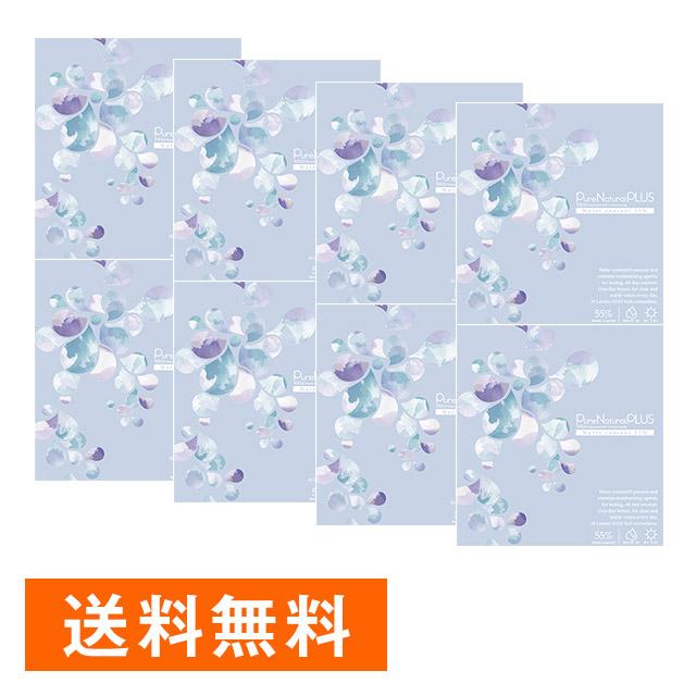 ピュアナチュラル プラス 55%×8箱セット 1日使い捨て ワンデー ソフト 送料無料 コンタクトレンズ通販の専門店