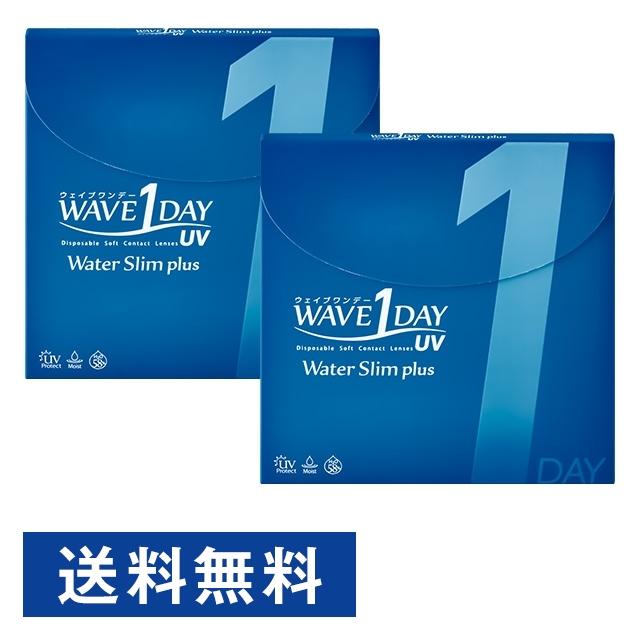 WAVEワンデー UV ウォータースリム plus